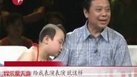 邓鸣贺完成一次化疗 祖孙情深感动旁人