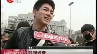 """北电复试放榜:""""翻版杨幂""""自信过关"""