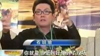"""范文芳南京玩""""暴走"""""""