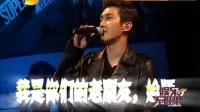 SJ-M火爆上海 献唱周董《星晴》