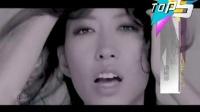 华语巴士音乐榜41期下