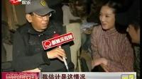 """探班:""""小乔""""剿匪 张娜拉片场庆生"""
