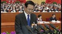 全国政协十二届一次会议举行第三次全体会议