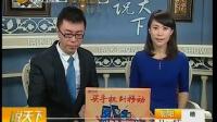 江西南昌:五岁男童闹市走失