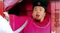 《五鼠鬧東京》官方劇情版MV—《一紙江山》