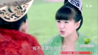 《青丘狐传说》蒋劲夫(饰柳长言)01集CUT