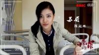 【完整版】优土超级网剧《十宗罪》  张翰曾志伟领衔特案组首次亮相