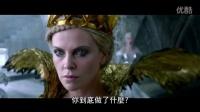 《獵神:冬日之戰》台版宣傳片 傳奇對決