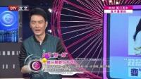 每日文娱播报20160326朱时茂 孙晓梅 董浩做客春妮家 高清