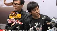 """黄健翔自称上了""""贼船"""" 李承鹏澄清炒作事件"""