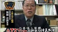 生活点子王-20090619