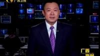 《红七军》29日晚中央电视台一套黄金段首播