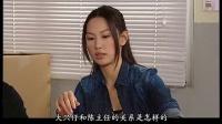 仁心解码02[国语]