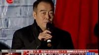 《赵氏孤儿》首日票房三千万 编剧署名惹争议