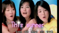 This Summer 繁体字
