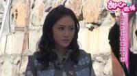 林志颖优酷网独家专访
