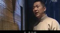 《五月槐花香》范五爷被骗