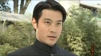 京华烟云04