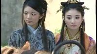 大汉天子 第三部 05