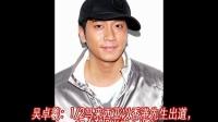 华语娱乐圈中的十大混血明星