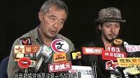 《狼灾记》香港座谈会 小田切让自曝不擅讲台词