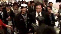 人气天团SS501再度来台 600歌迷让机场瘫痪