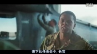 分手信 中文字幕 高清预告片