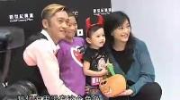 """苏志威不反对女儿""""入圈"""" 长大后道路自己选"""
