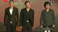 15届上海国际电影节开幕式红毯 《大武当之天地密码》剧组