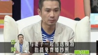 殷桃 任帅(上) 120617