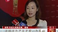 上海电影节:达人秀微电影计划启动