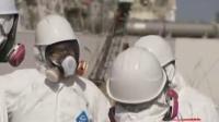 """日本承认未及时公布美方""""核污染地图"""""""