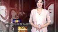 2012年上半年十大华语佳片 第五名:《夺命金》