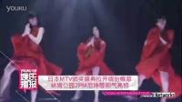 日本MTV颁奖盛典拉开缤纷帷幕 林肯公园2PM尼坤等帅气亮相 120626