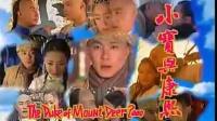 小寶與康熙 國語版 09