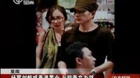 星闻:杨幂刘恺威香港置业  与郑秀文为邻[左右时尚]