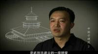 中国古建筑(2)