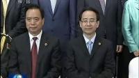胡锦涛会见中央驻港机构和主要中资机构负责人