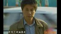 0102 机动车驾驶人_ 学车视频