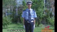 0204 交通警察指挥手势信号_学车视频