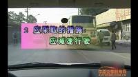 350103 公交汽车站_ 学车视频