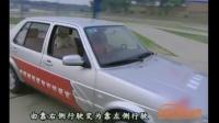 3306 限速通过限宽门_学车视频