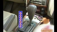 2701 各操作装置的名称和位置_ 学车视频