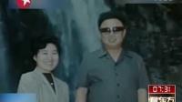 朝制作关于金正恩母亲的纪录片