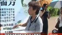 张瑞芳老师追悼会昨日在上海举行