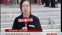 黄宗洛追悼会今日举行:小角色有大人生