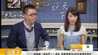 电视剧<城市恋人>开机 韩星崔智友9年后再演华语片