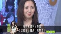 张梓琳 李晖(下)