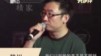 上海电影节 众导演共商中国电影未来之路