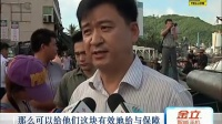 日本将助越南提升海岸警备能力 媒体称为制衡中国